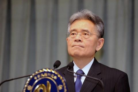 TAIWAN-GAMBIA-DIPLOMACY