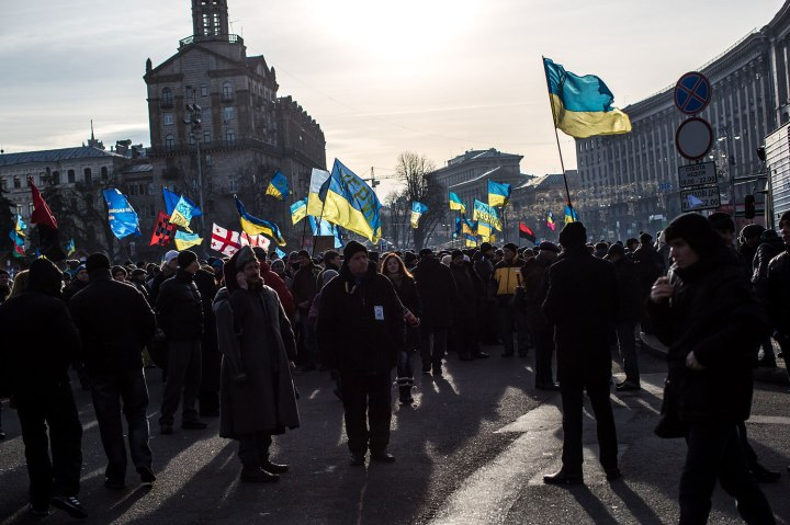 Thousands Protest In Kiev As They Call On Government Leaders To Resign