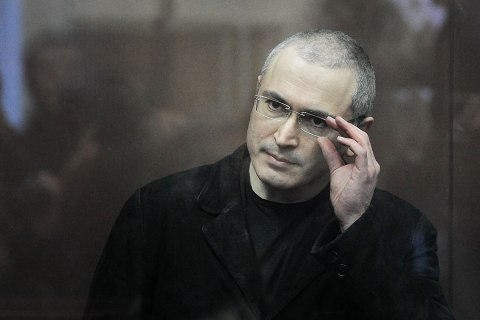 Mikhail Khodorkovsky And Platon Lebedev Sentenced To 14 Years In Jail - Moscow