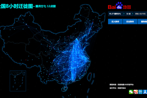 baidu_china_map