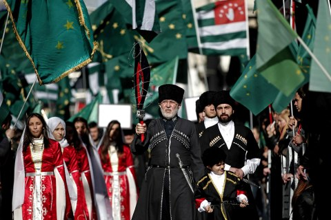 Circassians protest in Turkey against Olympic Games 2014 in Sochi