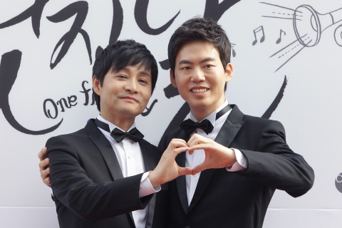 Director Kim Jho Kwang-Soo And Film Producer Kim Seung Hwan's Same-Sex Wedding In Seoul