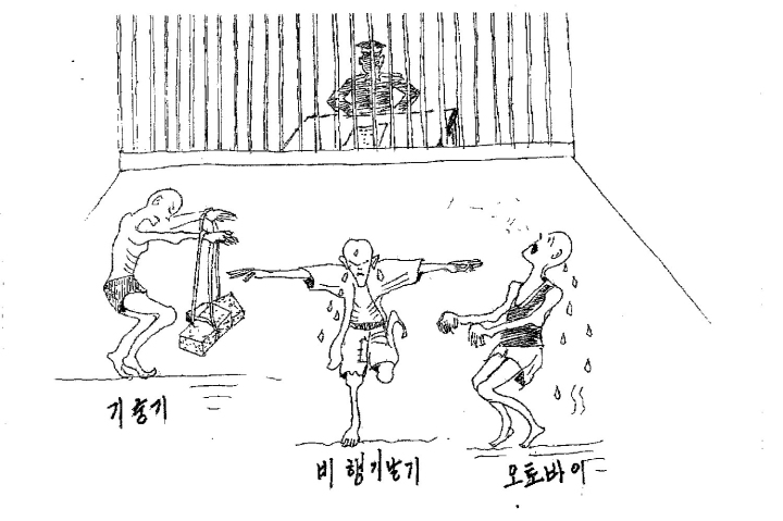 coi-dprk-drawings-page_2