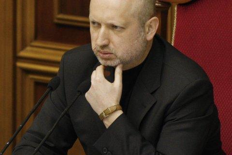Oleksander Turchinov named acting president of Ukraine