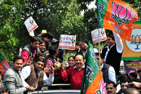 BJP Launches Car Rally To Garner Support For Modi For PM Campaign